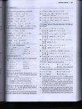 Lista 2 - Page 3