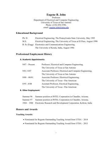 mit electrical engineering curriculum pdf