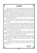 ã~°fitH∆Í JaèÜ - Page 4