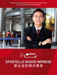 Sportello nuove imprese - CCIAA di Prato - Camera di Commercio