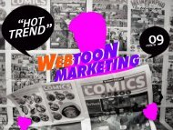 HOT MARKETING TREND_WEBTOONMARKETING_Diocean.pdf