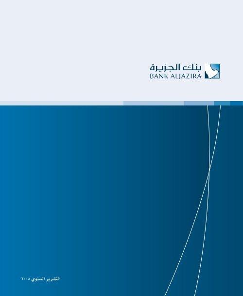 BAJ AR08 FINAL PRINT ARABIC