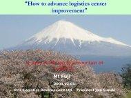 How to advance logistics center improvement - TNSC