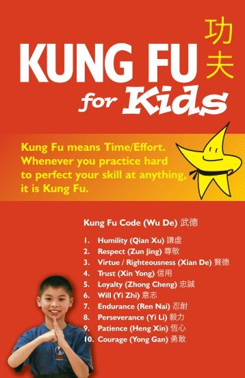"""Kung Fu for Kids"" (PDF, 1.1 Mb)"