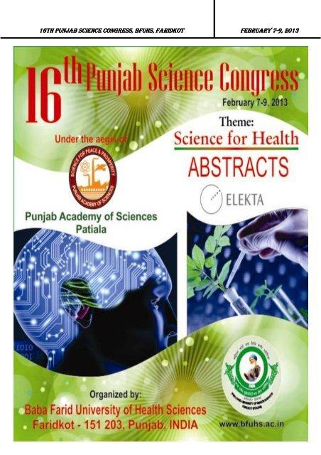 dbb9c0eff View - Baba Farid University of Health Sciences