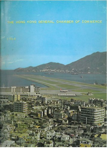 1964 - The Hong Kong General Chamber of Commerce