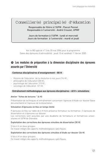 Conseiller(e) - Site auxiliaire de l'IUFM de l'académie de Grenoble