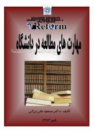 3-Study Skills-1.pdf
