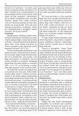 Manfred Deselaers Trauma i zaufanie - Page 5