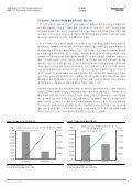 W1lFti - Page 5