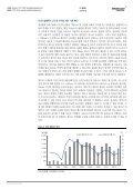 W1lFti - Page 6