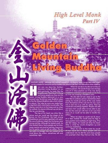 Part 4 - Tse Qigong Centre
