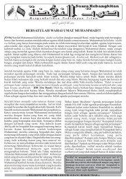 sn096 – bersatulah wahai umat muhammad!!! - MyKhilafah.com