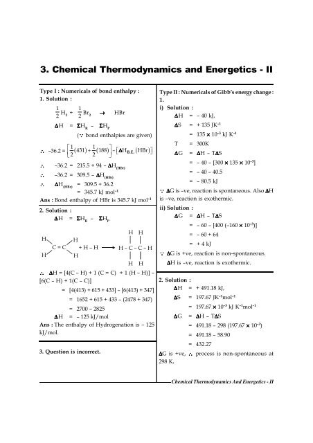mt educare science chemistry homework solutions 2013