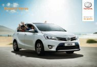 Продуктов каталог за Verso - Toyota