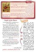 هو - Page 2