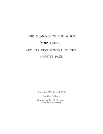 The Meaning Of Word ISRAEL And Its