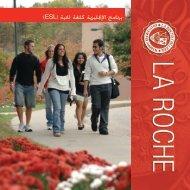برنامج اإلجنليزية كلغة ثانية )ESL( - La Roche College