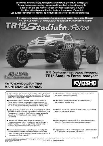 TR15 Stadium Force readyset