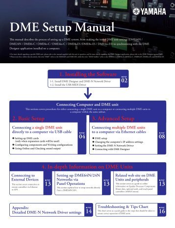 DME Setup Manual - Yamaha Commercial Audio