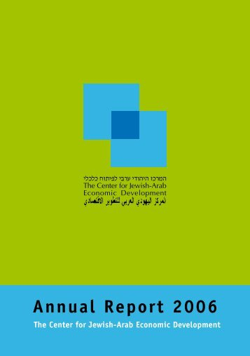 Annual Report 2006 - The Center for Jewish - Arab Economic ...