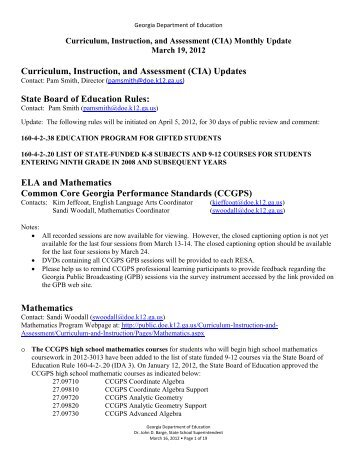 System download cia learning