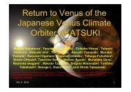Return to Venus of the Japanese Venus Climate Orbiter AKATSUKI