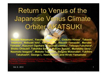 Return to Venus of the Japanese Venus Climate Orbiter AKATSUKI