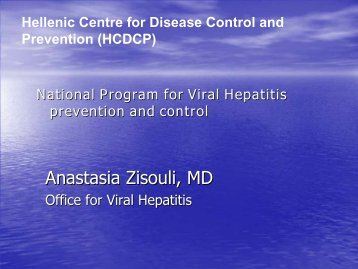 (HCDCP) National Program for Viral Hepatitis prevention and control