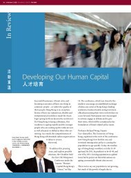 In R eview - The Hong Kong General Chamber of Commerce