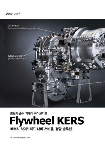 Flywheel KERS