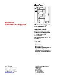 POLT12D 1XO-L12.pdf