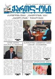 gazeti 21.indd