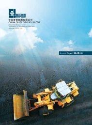 二零一二年年報 - China Qinfa Group Limited—Home Page