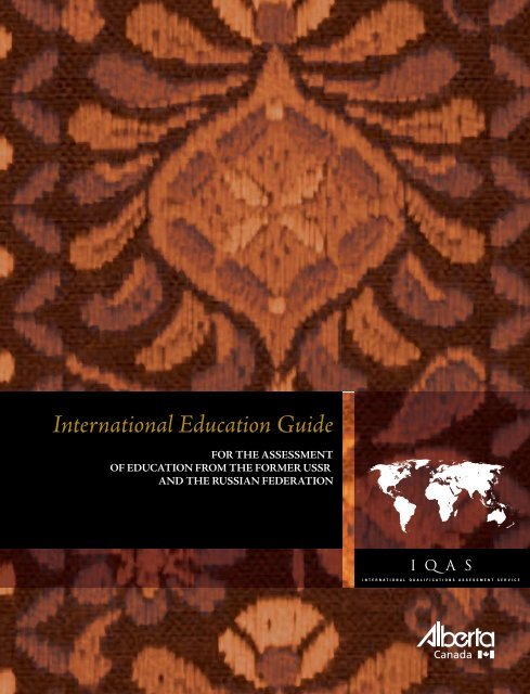 International Education Guide - Russia - Enterprise and