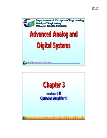 advanced digital system We have compiled a list of best reference books on advance digital system  design subject these books are used by students of top.