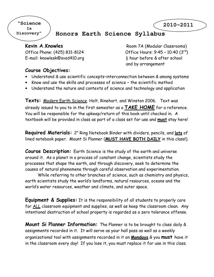 earth science syllabus Earth science lab syllabus earth science notes.