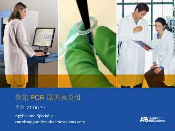 abi 7900 real time pcr manual