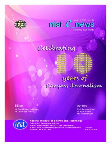 NIST e-NEWS(Vol 80, April 15, 2012)