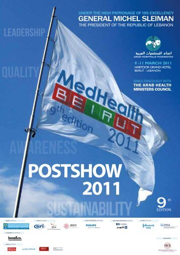 SUSTAINABILITY - Arab Hospital Federation