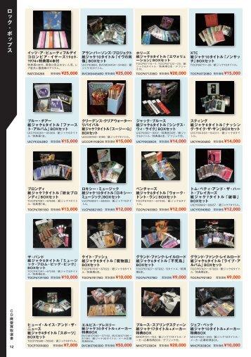 ジャズ フィギュア | BANPRESTO - 一番くじ ワンピースの通販 by Happiness★shop|バンプレストならラクマ