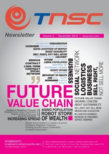 TNSC Newsletter : November 2012 Vol.3