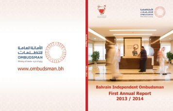 610-First Annual Report  2013-2014-2812251