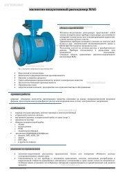 Hydraulikschlauch 12-L 90° 12L AG x 900 mm Hydraulik