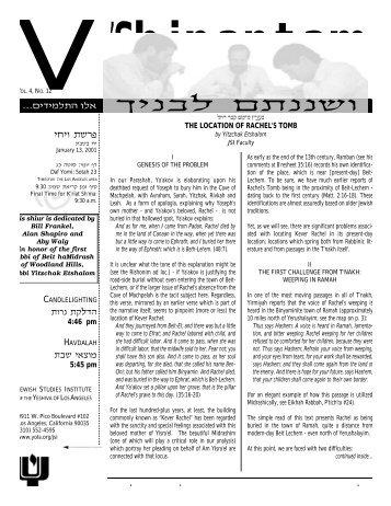 lhbck o,bbau - Torah.org