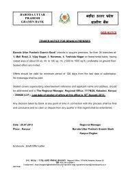 बड़ौदा उ तर देश ामीण बक - Baroda UP Gramin Bank