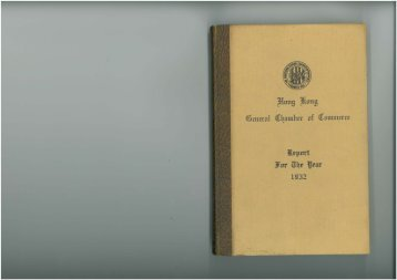 1932 - The Hong Kong General Chamber of Commerce