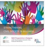 STRENGTHENING CIVIL SOCIETY IN BULGARIA