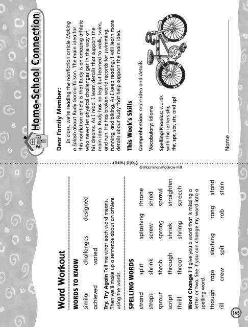 Grade 4 Unit 2 Week 3 - Treasures - Macmillan/McGraw-Hill