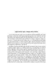 List of Khadi Village Industry Board (KVIB) KARNATAKA NO Name